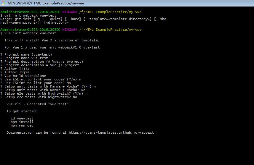 windows环境下搭建vue+webpack的开发环境